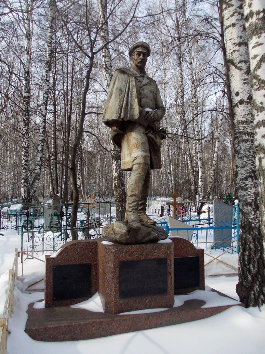 Памятник Дунину-Горкавичу город Тобольск