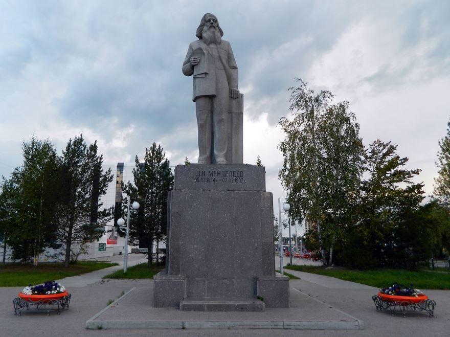 Памятник Менделееву город Тобольск