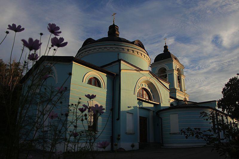 Церковь Апостолов Петра и Павла город Химки