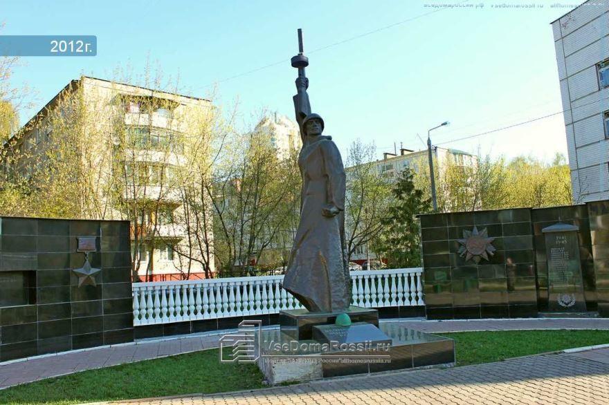 Памятник защитникам Родины город Химки