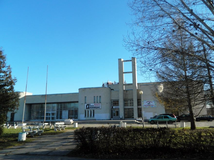 Театр Дилижанс город Тольятти
