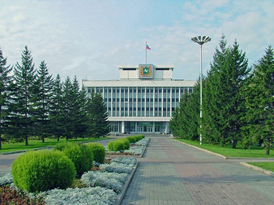 Смотреть красивое фото здание областной администрации город Томск