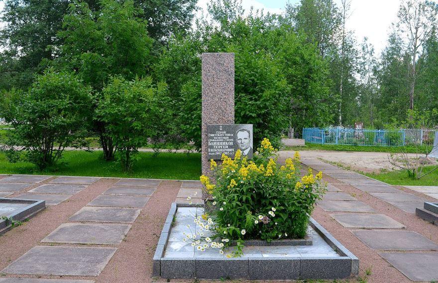 Могила С.А. Блинникова город Тосно