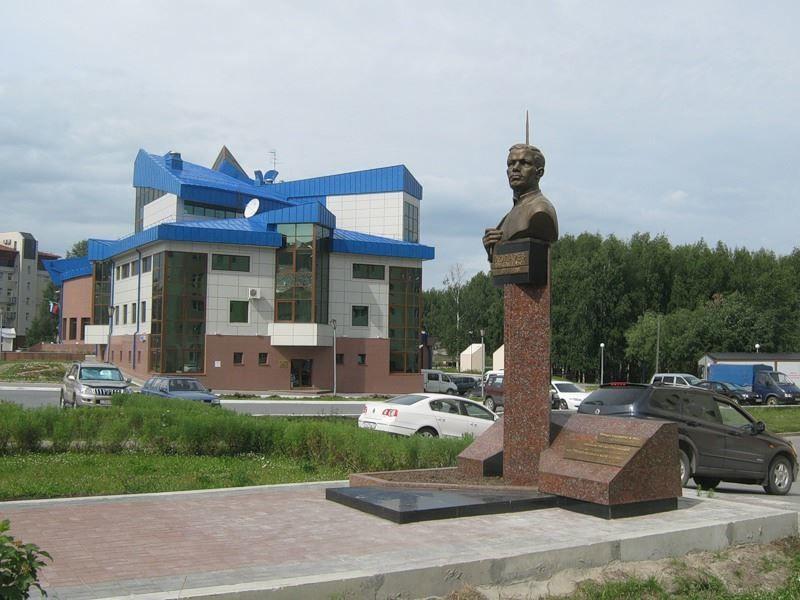 Музей геологии нефти и газа город Ханты-Мансийск