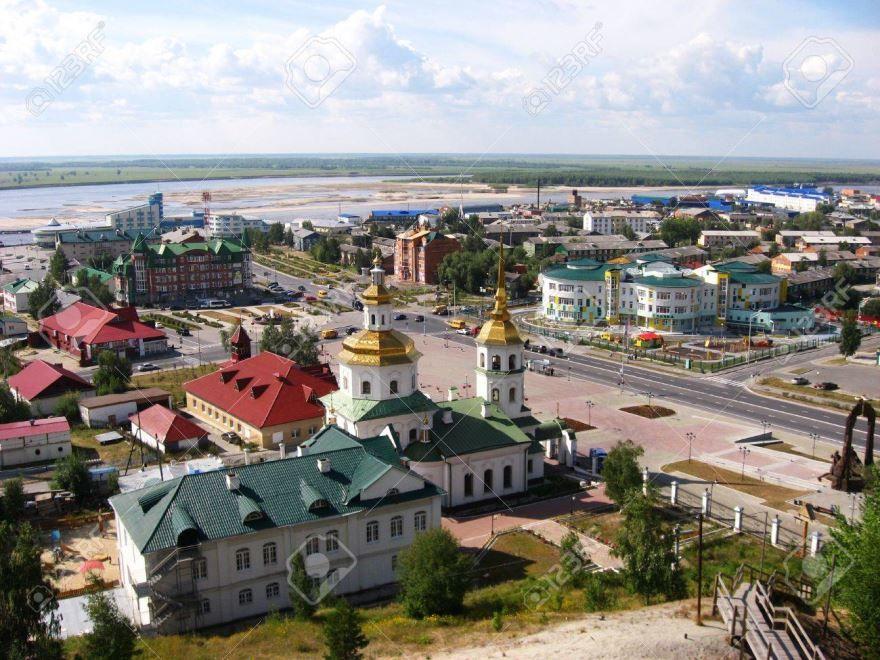Смотреть лучшее фото вид сверху город Ханты-Мансийск