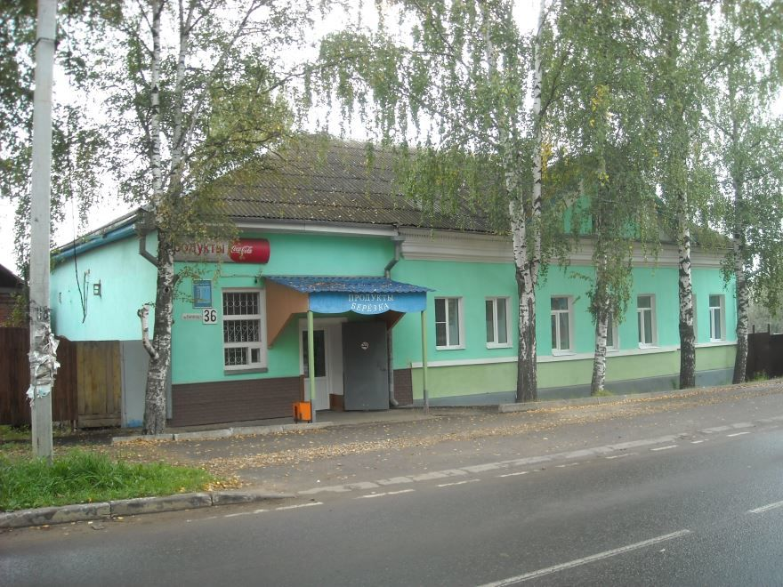 Скачать онлайн бесплатно лучшее фото на город Тутаев в хорошем качестве