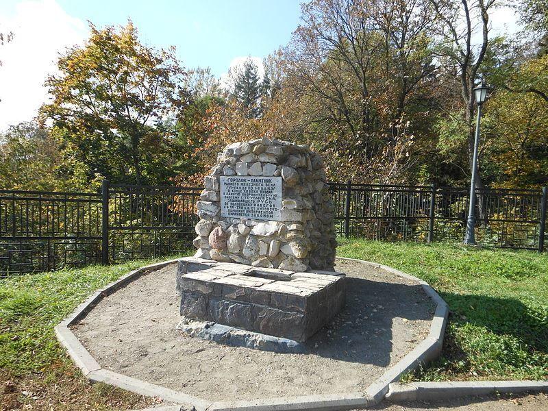 Памятник раннего железного века защищавший Русь город Трубчевск