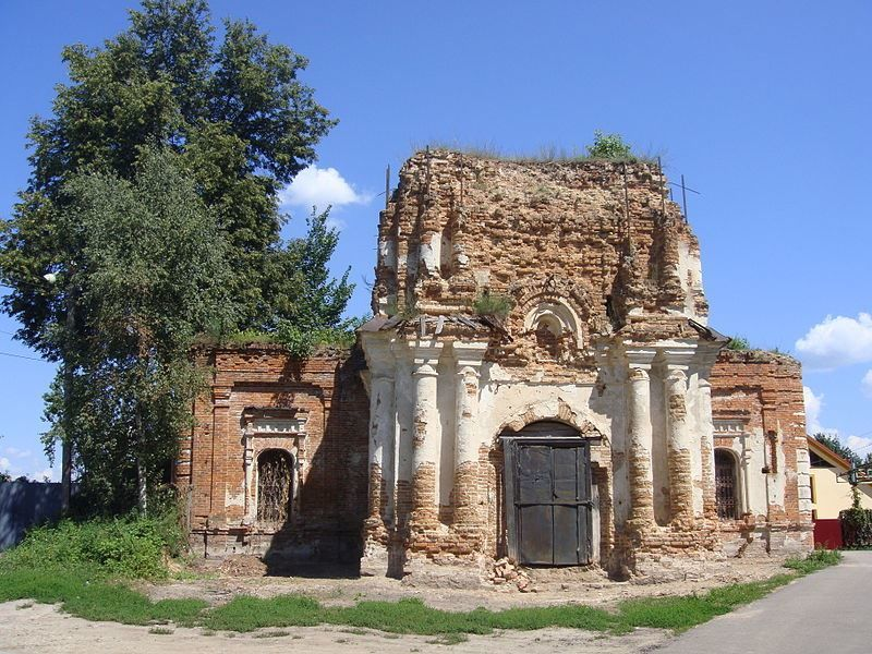 Руины Преображенской церкви город Трубчевск