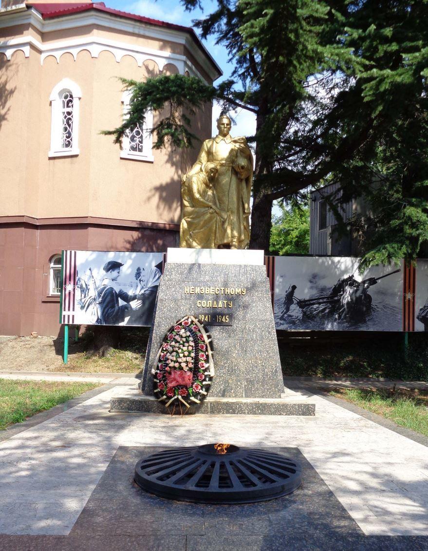 Памятник Неизвестному солдату город Туапсе