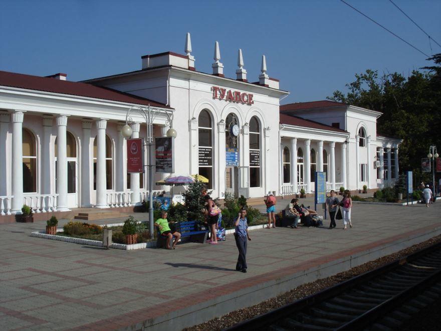 Железнодорожный вокзал город Туапсе 2018