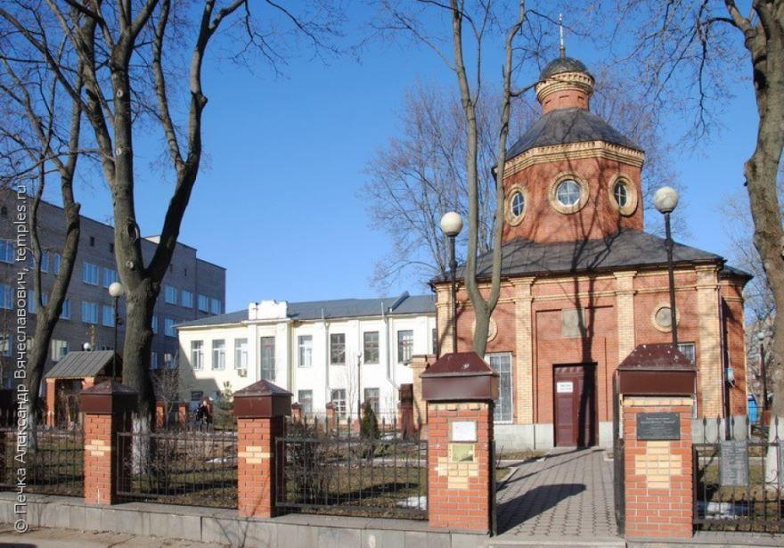 Храм Донской иконы Божией Матери город Тула