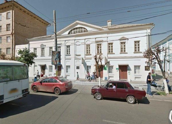 Мемориальный музей Н.И. Белобородова город Тула