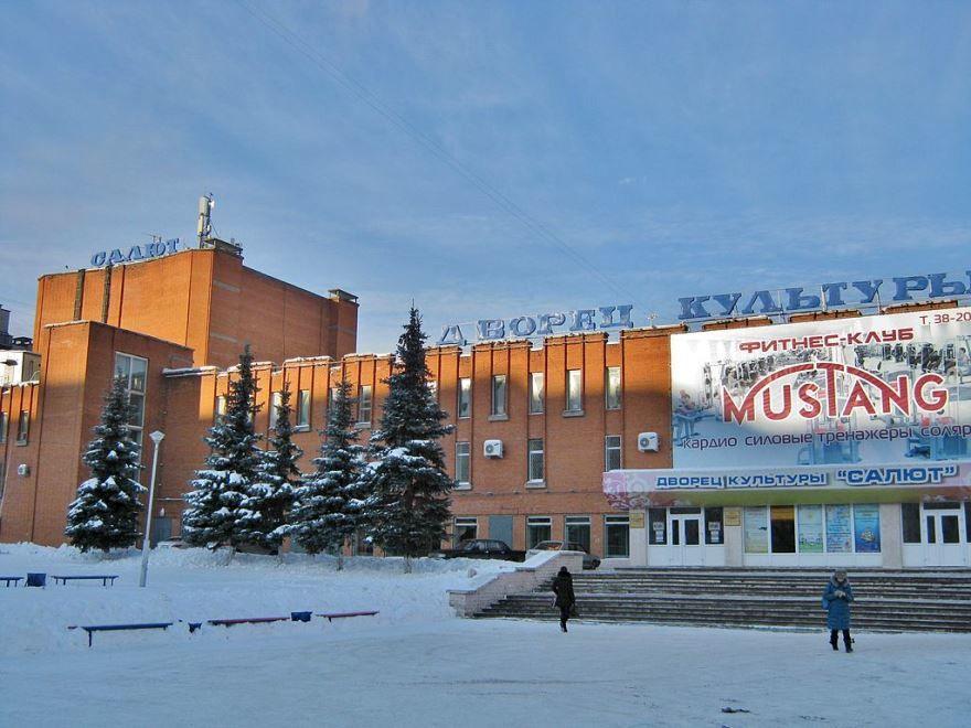 Смотреть красивое фото Дом культуры Салют город Чебоксары