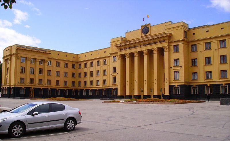 Дом Правительства Чувашской республики город Чебоксары