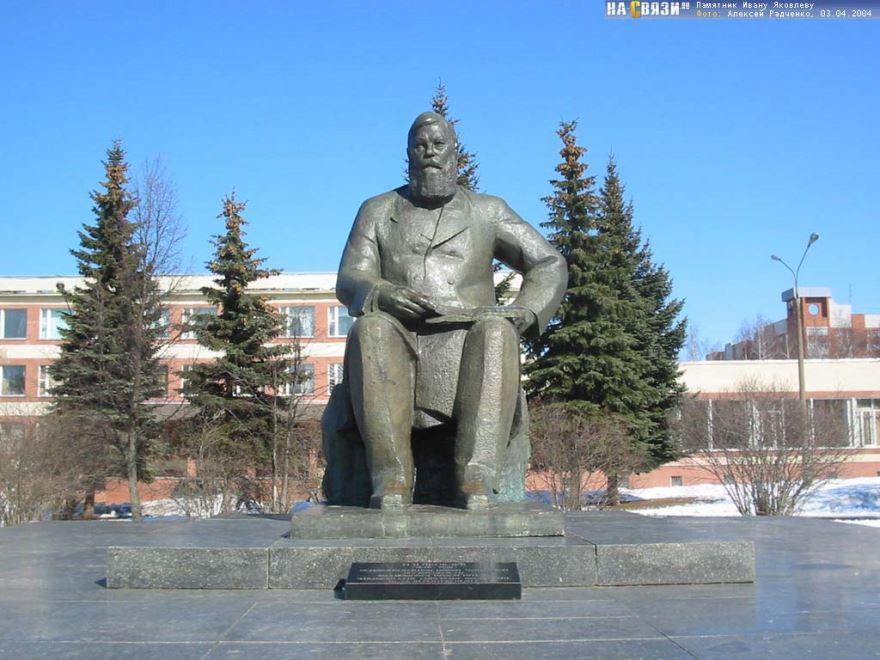 Памятник Ивану Яковлеву город Чебоксары