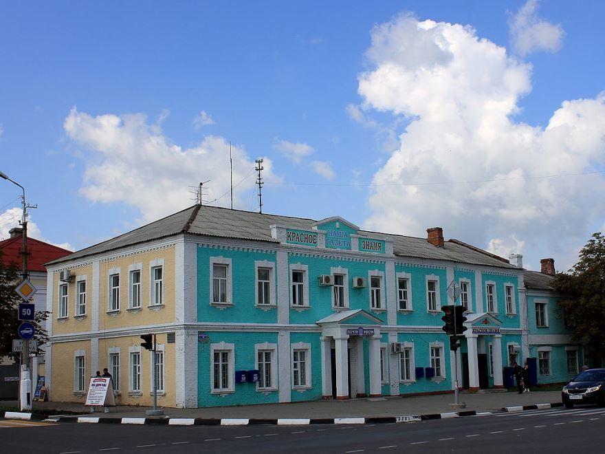 Дом купца Золотарева город Шебекино