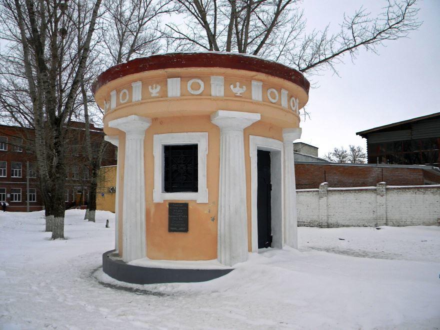 Гробница Ребиндеров город Шебекино