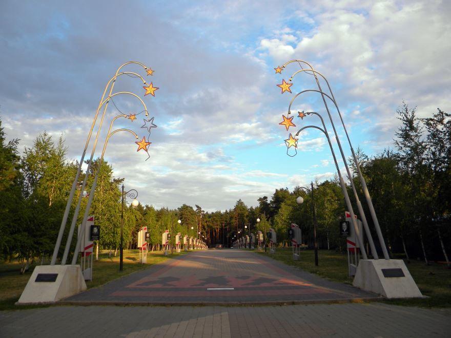 Мемориал Воинской Славы в городе Шебекино
