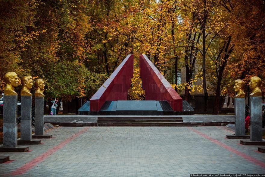 Вечный огонь город Черкесск