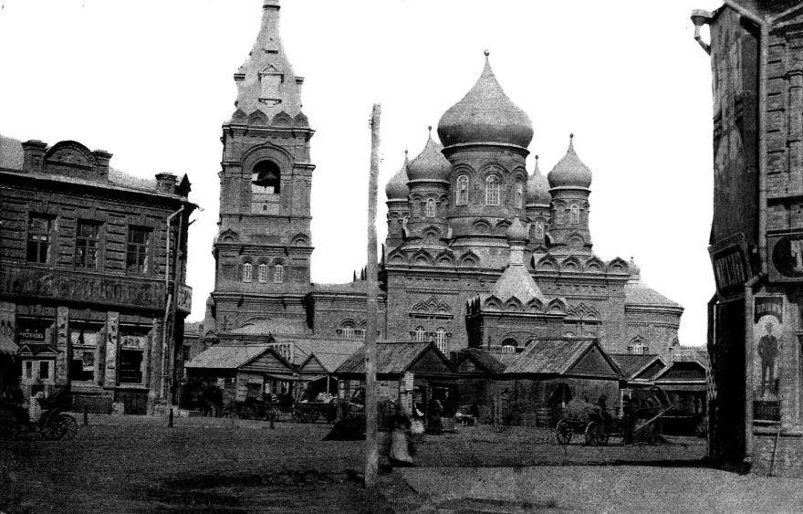 Смотреть красивое фото Петропавловский собор город Шахты