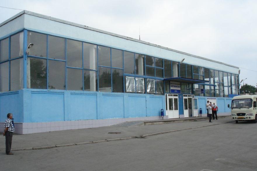 Автовокзал город Шахты