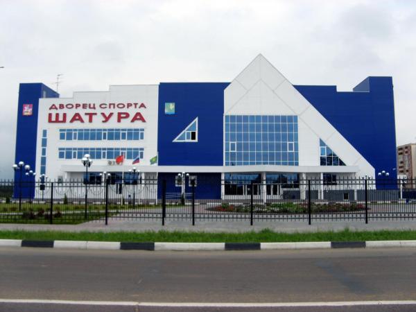 Дворец спорта город Шатура