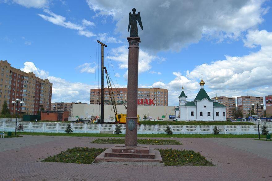 Мемориал Воинам-интернационалистам город Шатура