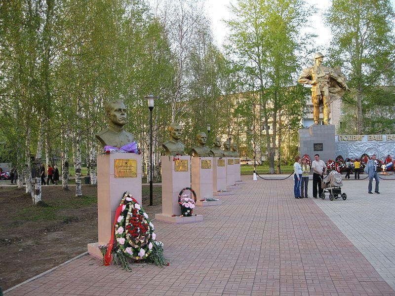 Аллея Славы на Площади Победы город Чернушка