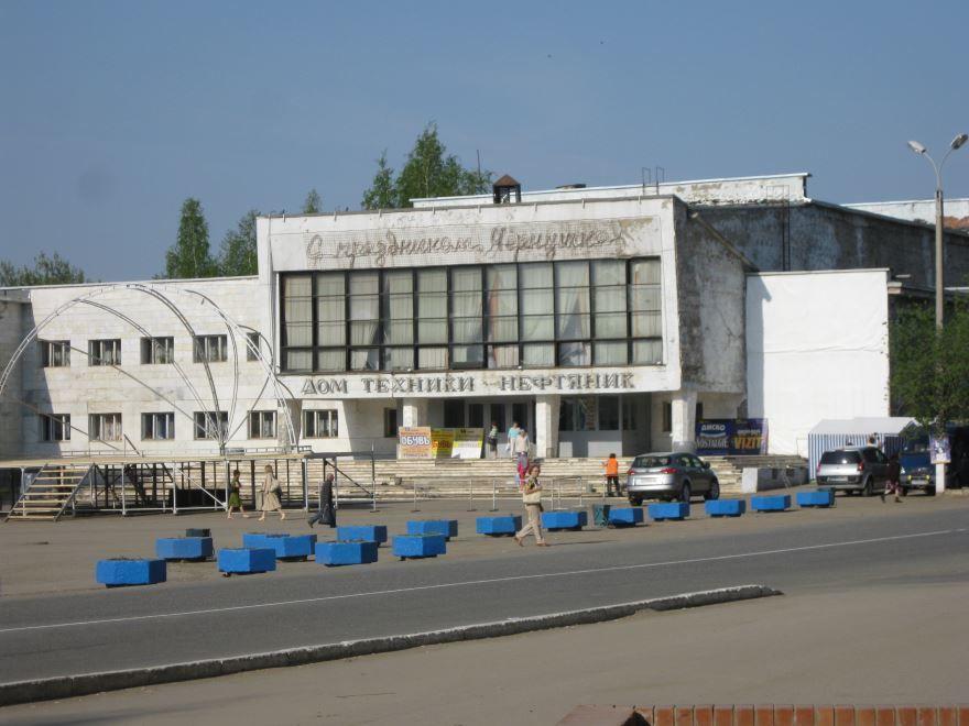 Смотреть красивое фото Дворец культуры Нефтяник город Чернушка