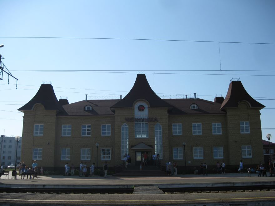 Железнодорожный вокзал город Чернушка 2018
