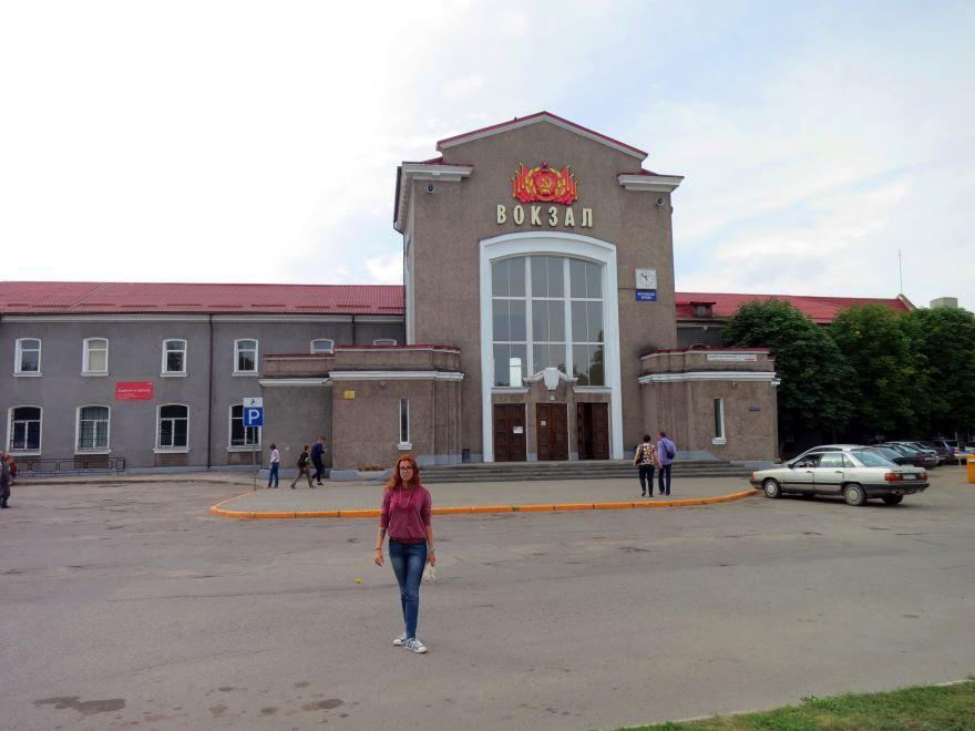 Железнодорожный вокзал город Черняховск 2019