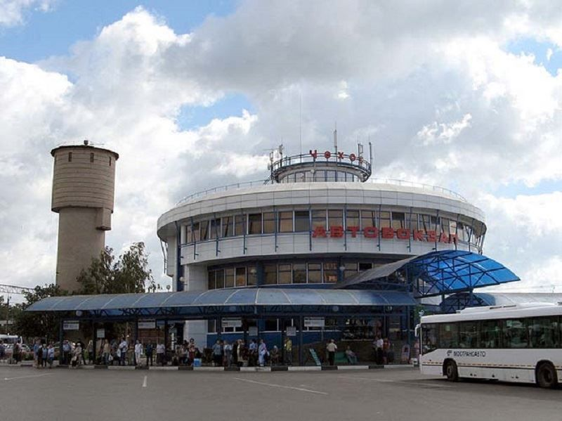 Автовокзал город Чехов