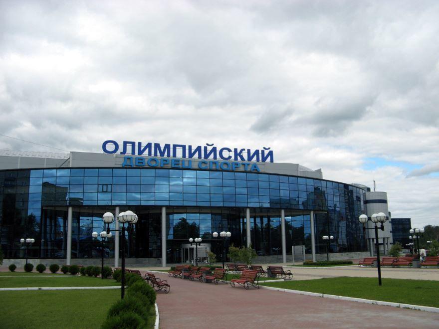 Олимпийский Дворец спорта город Чехов