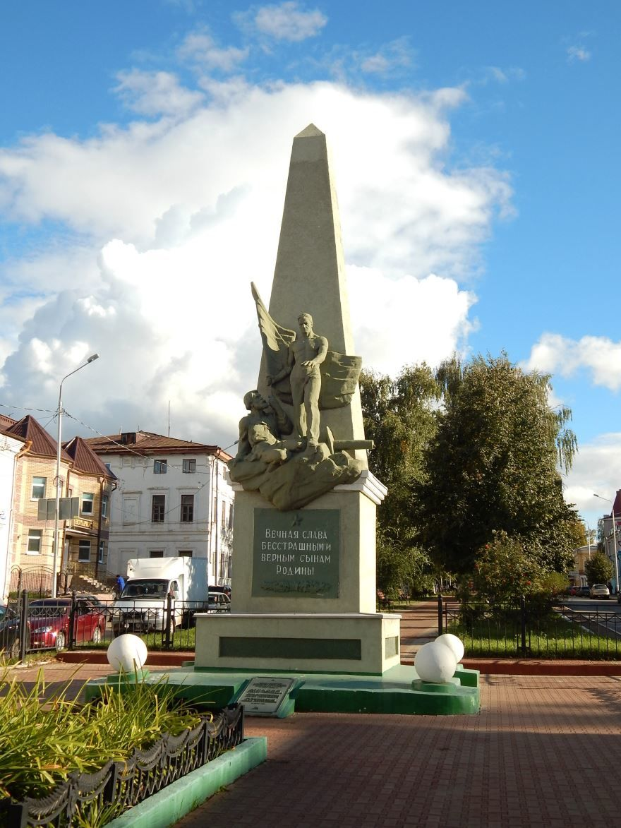 Братская могила борцов за Советскую власть 1918 год город Чистополь