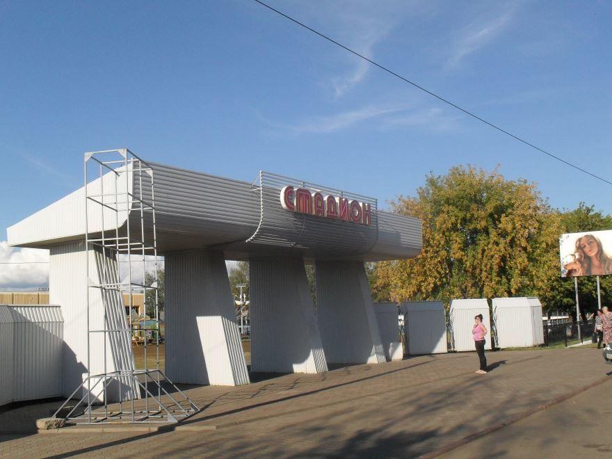 Скачать онлайн бесплатно лучшее фото стадион города Чистополь в хорошем качестве