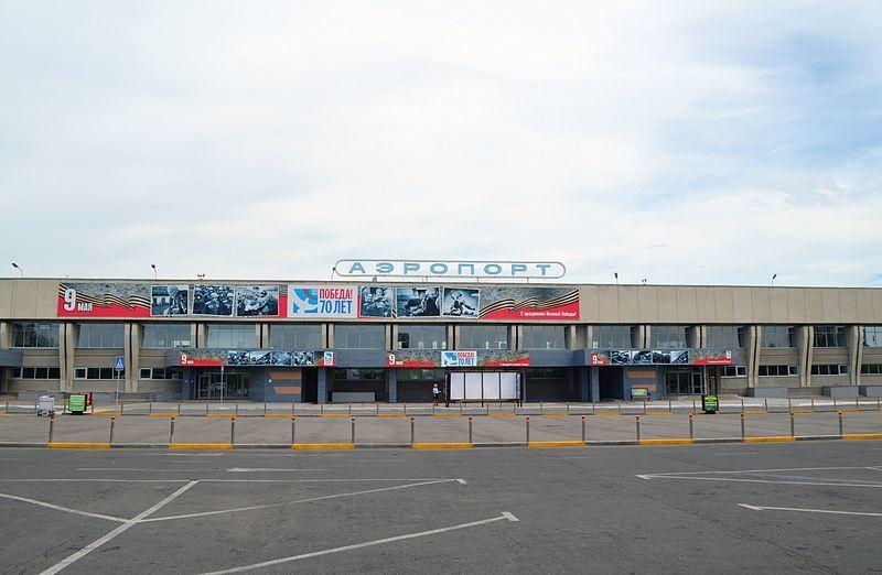 Аэропорт город Чита