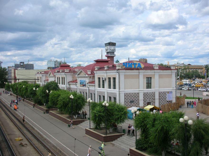 Скачать онлайн бесплатно лучшее фото вид на город Чита в хорошем качестве