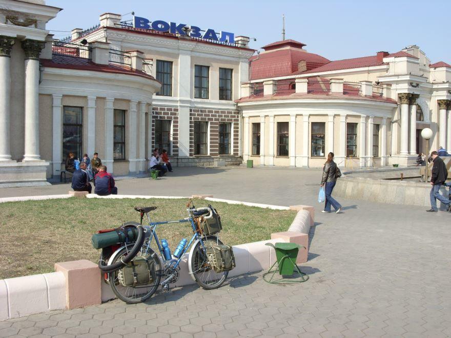 Железнодорожный вокзал город Чита 2019