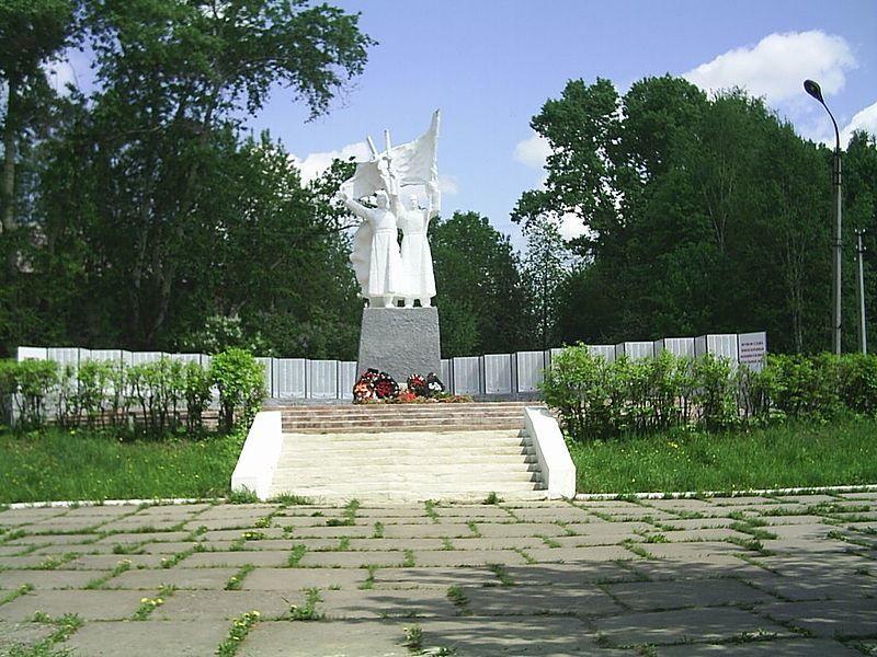Памятник Павшим воинам город Шарья