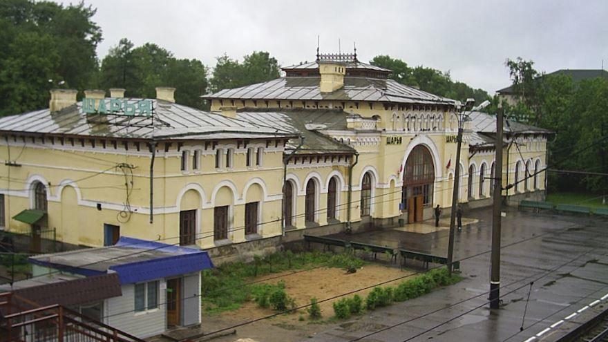 Железнодорожный вокзал город Шарья 2018