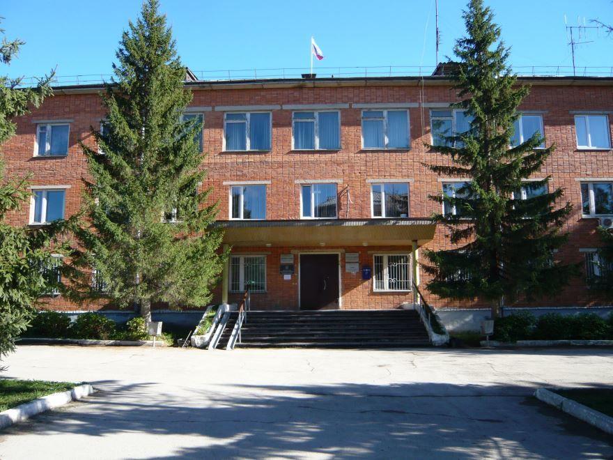Здание администрации города Ясногорск