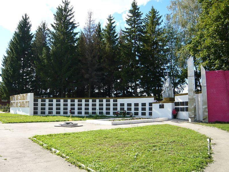 Братская могила город Ясногорск