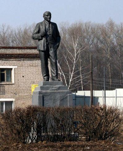 Памятник В.И. Ленину город Ясногорск