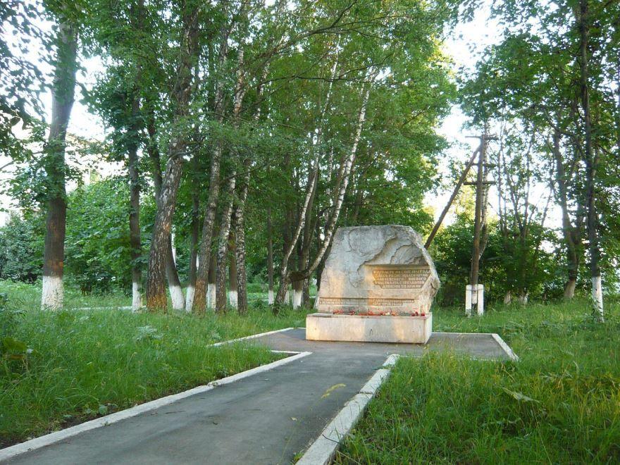 Памятник погибшим в годы Великой Отечественной войны город Ясногорск