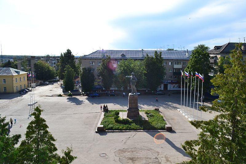 Смотреть красивое фото площадь Ленина город Ясногорск