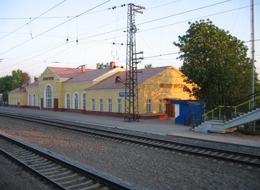 Железнодорожный вокзал город Ясногорск 2018