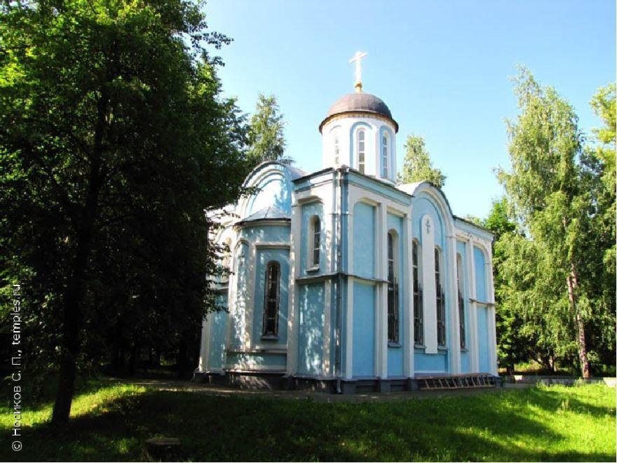 Смотреть красивое фото церковь в городе Ярцево
