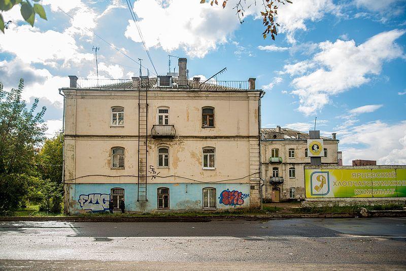 Скачать онлайн бесплатно лучшее фото города Ярцево в хорошем качестве