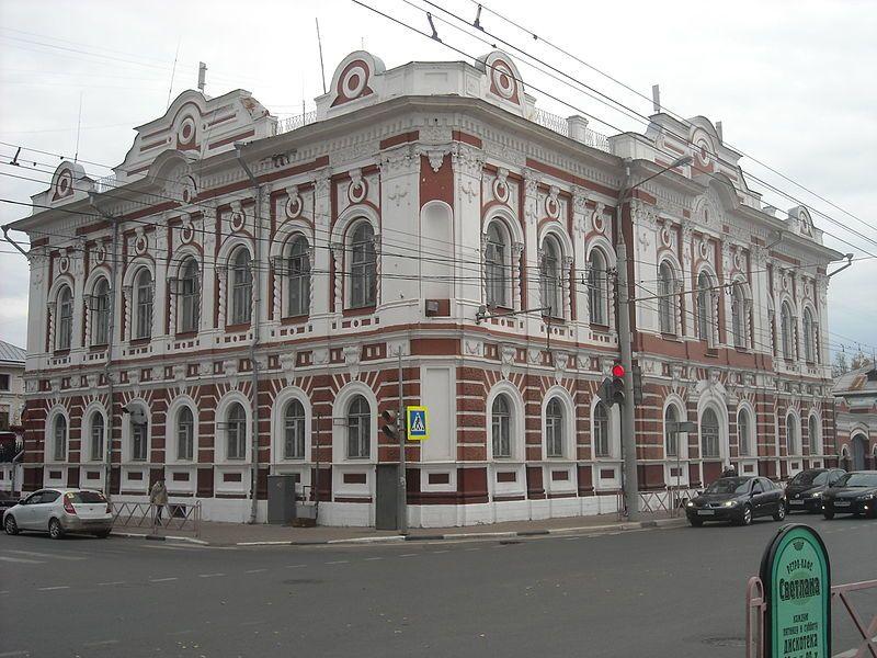 Смотреть красивое фото с красивой архитектурой город Ярославль
