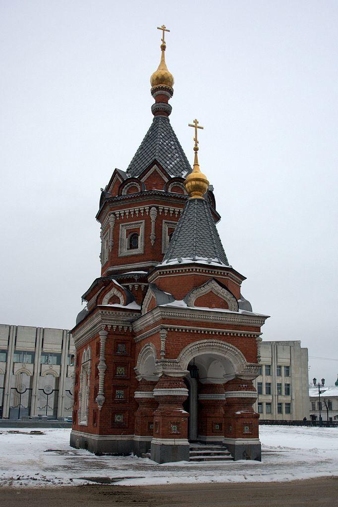 Часовня Александра Невского город Ярославль